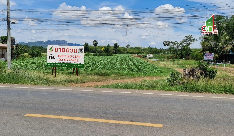 ที่ดิน ถนนทางหลวง 3228 บ้านเก่า – ลิ้นช้าง ตำบล หนองหญ้า  อำเภอเมืองกาญจนบุรี